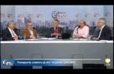 allTV – Gente Que Fala (09/10/2014)