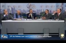 allTV – Gente Que Fala (11/11/2014)