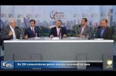 allTV – Gente Que Fala (18/11/2014)