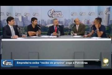 allTV – Gente Que Fala (25/11/2014)