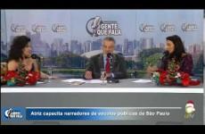 allTV – Gente Que Fala (24/12/2014)