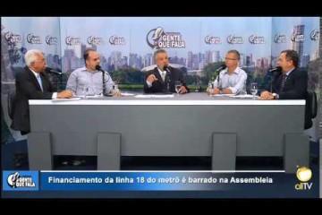 allTV – Gente Que Fala (05/03/2015)