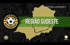allTV – Futebol Alternativo TV 431 (27/03/2017)